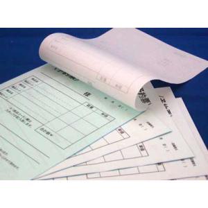 オリジナル伝票印刷 B6サイズ 2枚複写 2×50×25冊|nakamura-insatsu