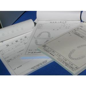 オリジナル伝票 A5 2枚複写 2×50×50冊 nakamura-insatsu