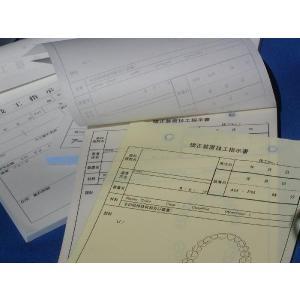 オリジナル伝票 A5サイズ 3枚複写 3×50×50冊 nakamura-insatsu