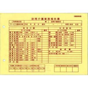 オリジナル伝票 A5サイズ 3枚複写 3×50×100冊 nakamura-insatsu