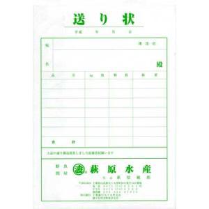 オリジナル伝票 B5 単式 1×100×50冊 nakamura-insatsu