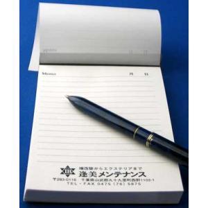 オリジナル伝票 B6 単式 1×100×25冊|nakamura-insatsu