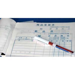オリジナル 名入れ伝票 3枚複写式 B6 3×50×25冊|nakamura-insatsu