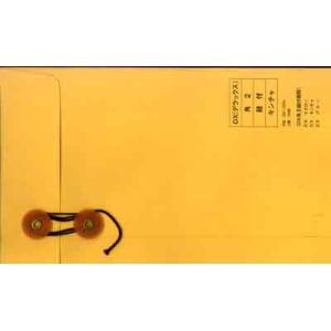 角2デラックス紐付き封筒 50枚|nakamura-insatsu
