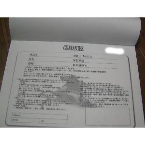 2枚複写式 保証書 A4サイズ 2×50×10冊|nakamura-insatsu