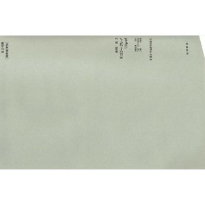 角形 B3版用 Kカラーグレー 120(通常郵便扱い)|nakamura-insatsu
