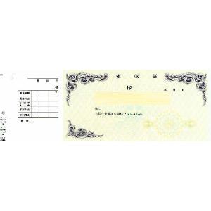 単式領収書印刷R-215(260ミリ×91ミリ)  1×50×20冊|nakamura-insatsu