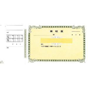 単式領収書R-21(265ミリ×126ミリ) 1×50×10冊|nakamura-insatsu