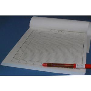 2枚複写 打合せシート A4サイズ 2×50×100冊 nakamura-insatsu