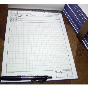 2枚複写式お打ち合わせシート A4サイズ 黒刷り方眼入り  2×50×25冊 nakamura-insatsu