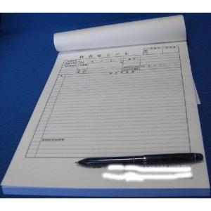 3枚複写 天綴じ製本 打合せシート A4サイズ弊社在版使用  3×50×10冊 nakamura-insatsu