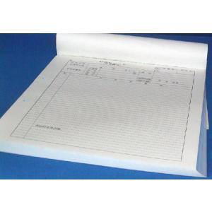 3枚複写 打合せシート A4サイズ 3×50×50冊 nakamura-insatsu