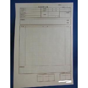 2枚複写 5ミリ方眼入り2色 打合せシート 連絡記録 A4サイズ 2×50×10冊 nakamura-insatsu
