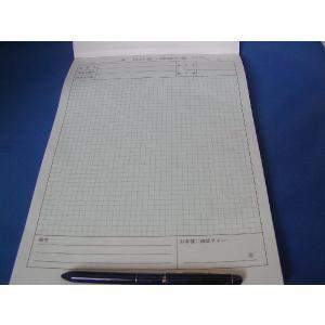 2枚複写 5ミリ方眼入り2色 打合せシート 連絡記録 A4サイズ 2×50×100冊 nakamura-insatsu