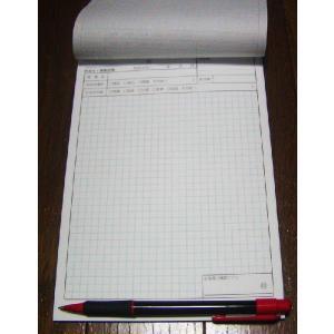 5ミリ方眼入り 2色 小さい打合せシート  2枚複写 A5サイズ 2×50×25冊 nakamura-insatsu