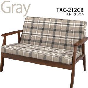 ソファ オレンジ orange 灰色 グレー gray ソファー TAC-212 az|nakane|03