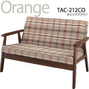 ソファ オレンジ orange 灰色 グレー gray ソファー TAC-212 az|nakane|04