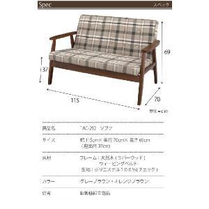 ソファ オレンジ orange 灰色 グレー gray ソファー TAC-212 az|nakane|06