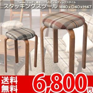 スツール 椅子 チェア 北欧 ミッドセンチュリー チェック柄 TAC-213 az nakane