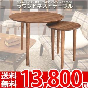 テーブル 丸テーブル 円形 楕円 オーバル 北欧 ミッドセンチュリー TAC-224 az nakane