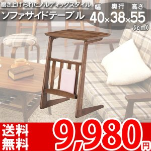 テーブル サイドテーブル ナイト ベッド TAC-239 az|nakane
