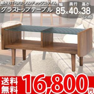 テーブル ローテーブル ガラステーブル TAC-240 az nakane