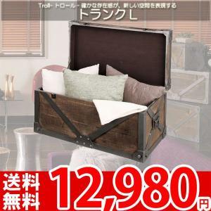 収納ボックス リビング 小物 おもちゃ箱 IW-983 az|nakane
