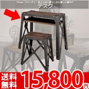 デスク ライティングデスク 木製 アンティーク IW-985 az|nakane