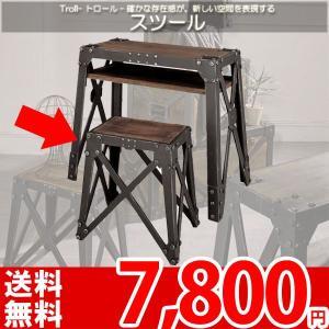 チェア スツール 椅子 アンティーク IW-986 az nakane