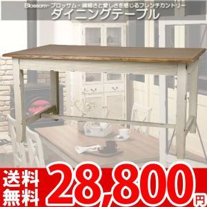 ダイニングテーブル 木製 アンティーク 北欧 ミッドセンチュリー ホワイト 白 COL-017 az|nakane