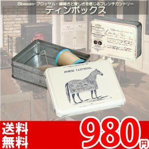小物入れ ボックス 缶 北欧 ミッドセンチュリー カントリー FKO-476,477 az|nakane