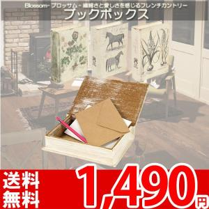 小物入れ 本型 ボックス 洋書デザイン FKO-489 az|nakane