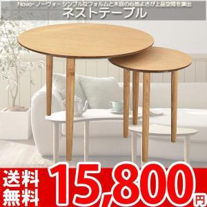 テーブル 円形 木製 おしゃれ ナチュラル NOV-808 az nakane