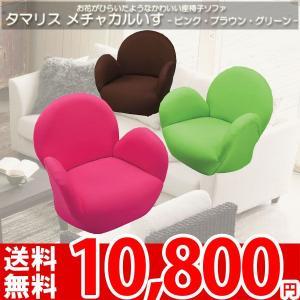 ソファー 人気 ポップなデザインとカラー 1人掛け YMS-888 az nakane