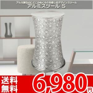 スツール アルミスツール 円形 ID-411S az nakane