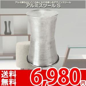 スツール アルミスツール 円形 ID-412S az nakane