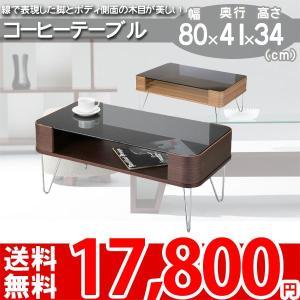 テーブル ガラステーブル PT-581 az nakane