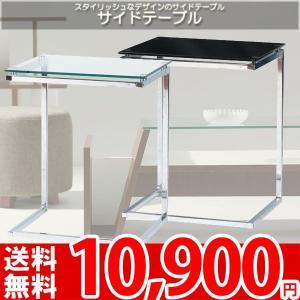テーブル サイドテーブル ガラステーブル PT-15 az|nakane