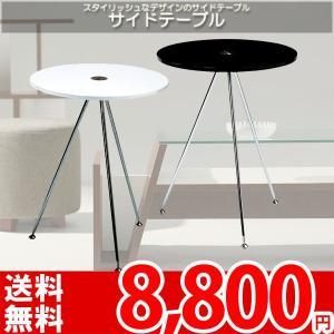 テーブル サイドテーブル スチール PT-116 az|nakane