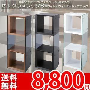 ラック カラーボックス 収納棚 CEL-75 az|nakane