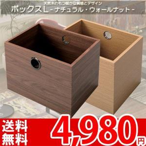 収納ボックス 引き出し 小物入れ LE-483 az|nakane