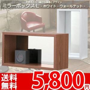 ミラー 壁面収納 木製 ウォールミラー MU-036 az|nakane