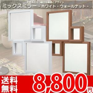 ミラー 壁面収納 木製 ウォールミラー MU-037 az|nakane
