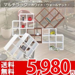 ラック 収納ボックス 壁面収納 シェルフ MU-039 az|nakane