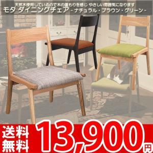 ダイニングチェア ダイニング 椅子 HOC-331 az|nakane