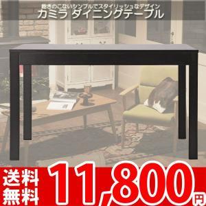 ダイニングテーブル 天然木のダイニングテーブル CL-206 az|nakane