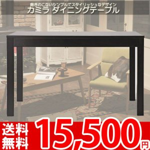 ダイニングテーブル 天然木のダイニングテーブル CL-207 az|nakane