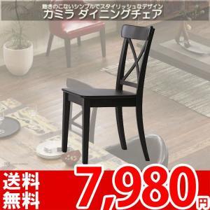 ダイニングチェア ダイニング 椅子 CT-208 az|nakane