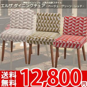 ダイニングチェア ダイニング 椅子 CL-404 az|nakane
