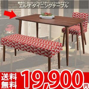 ダイニングテーブル リフトテーブル CL-408 az|nakane